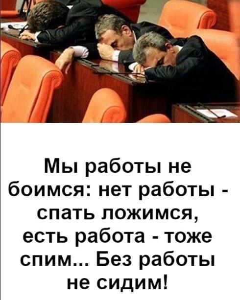 http://forumimage.ru/uploads/20181001/153841672566178723.jpg
