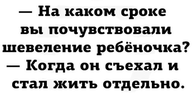 http://forumimage.ru/uploads/20181002/153849649426347730.jpg