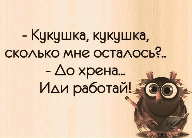 http://forumimage.ru/uploads/20181003/153859527255931254.jpg