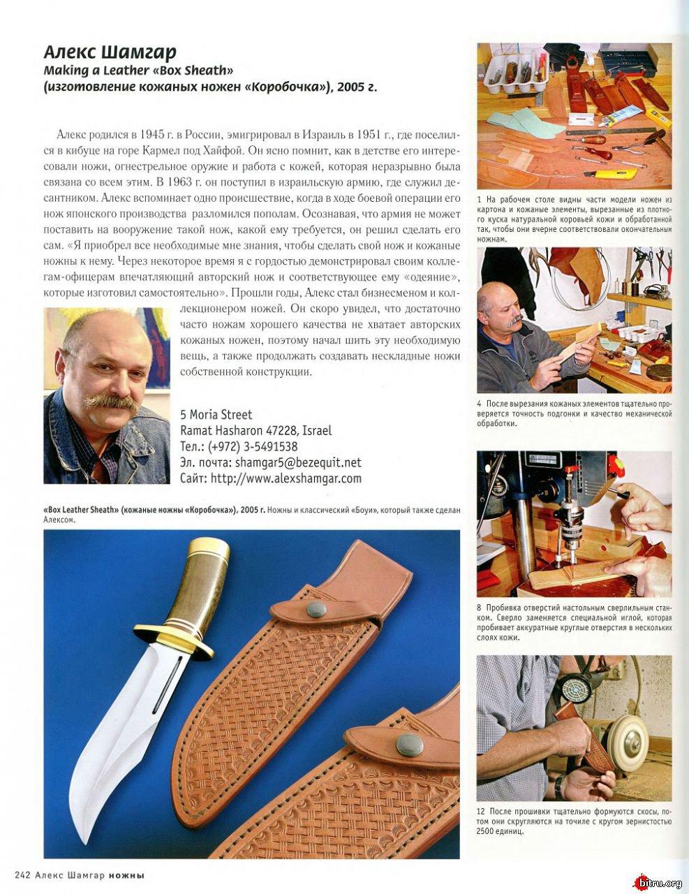 Страница 5 - hunt72.ru | КЛУБ ОХОТНИКОВ СИБИРИ (ТЮМЕНЬ, ХМАО-Югра, ЯНАО)