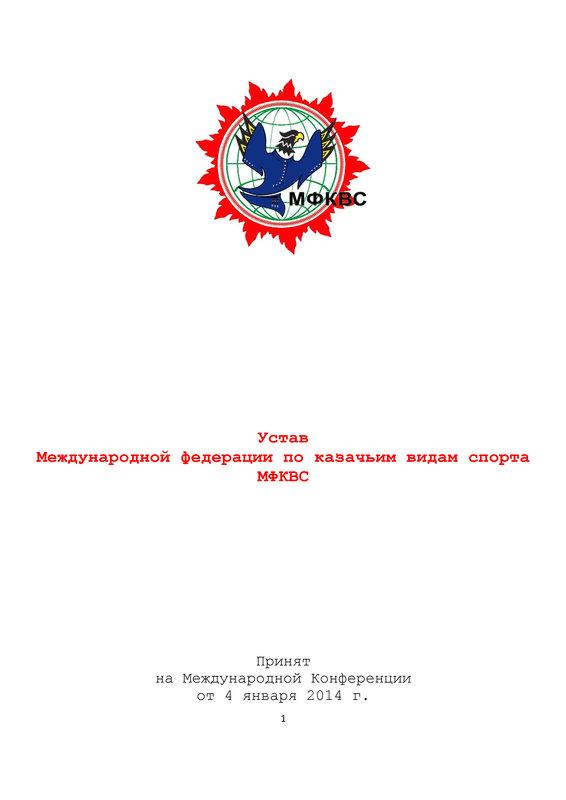 http://forumimage.ru/uploads/20181005/153872406637561488.jpg