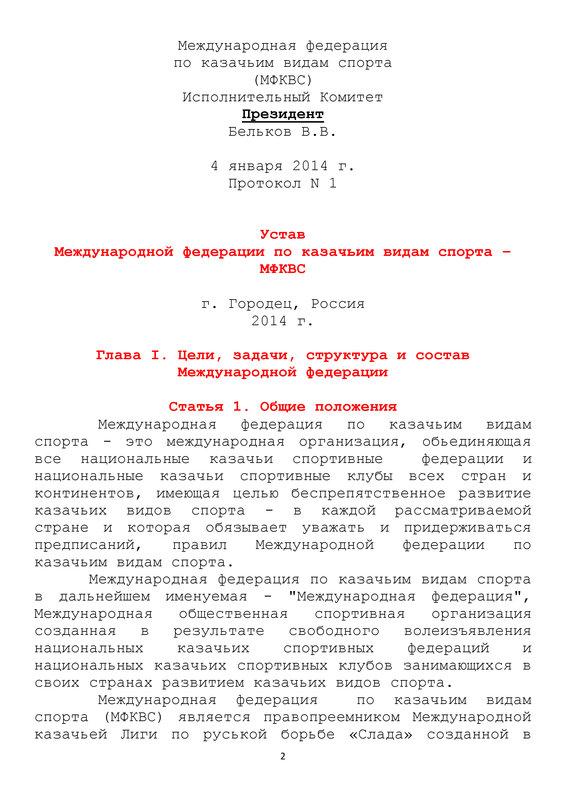 http://forumimage.ru/uploads/20181005/153872436788592312.jpg