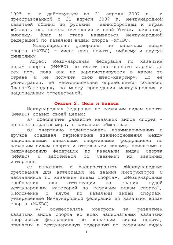 http://forumimage.ru/uploads/20181005/1538724419403010048.jpg