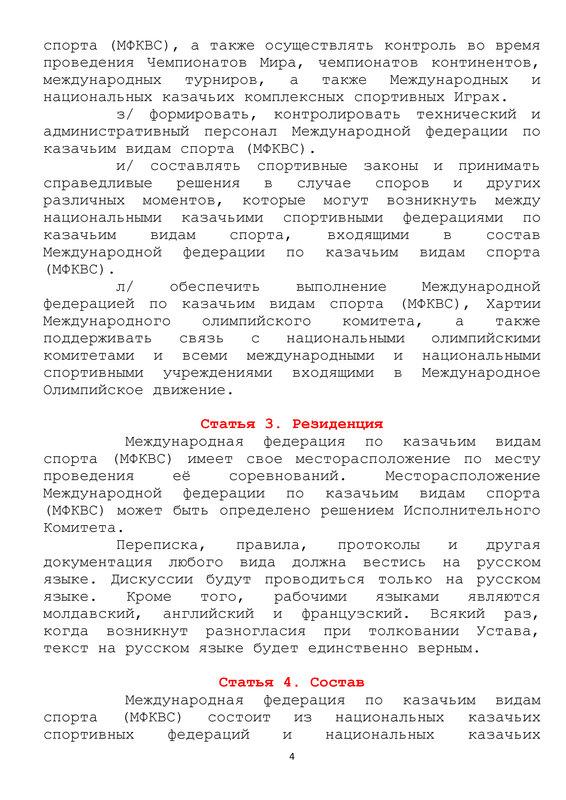 http://forumimage.ru/uploads/20181005/153872460449406487.jpg
