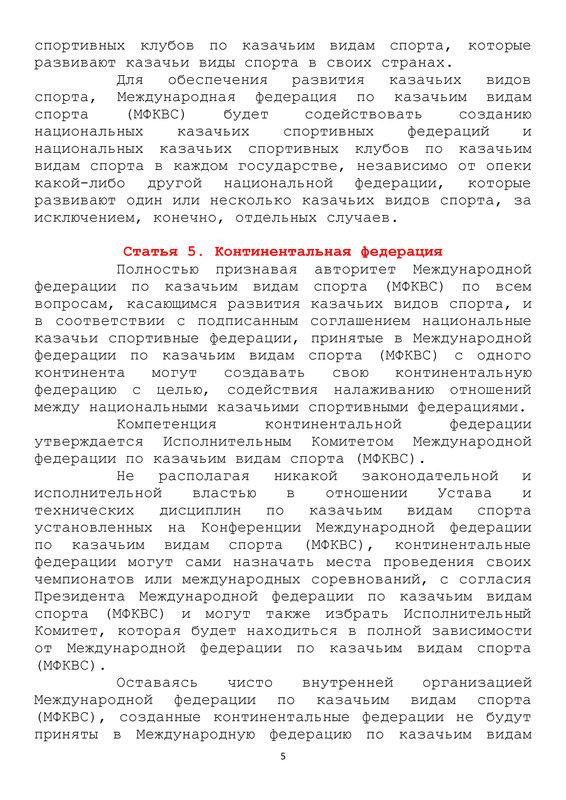 http://forumimage.ru/uploads/20181005/153872466584807894.jpg
