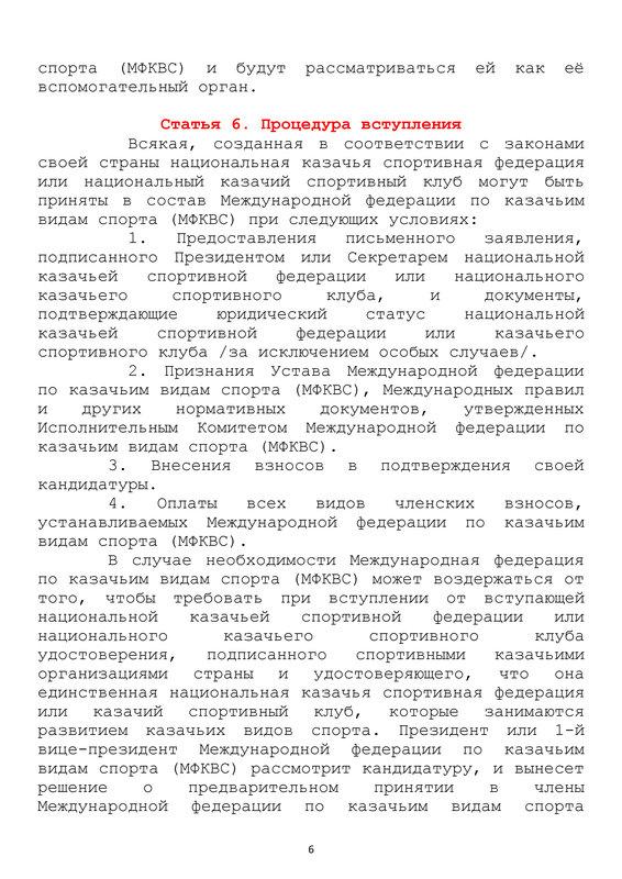 http://forumimage.ru/uploads/20181005/15387247231712953.jpg