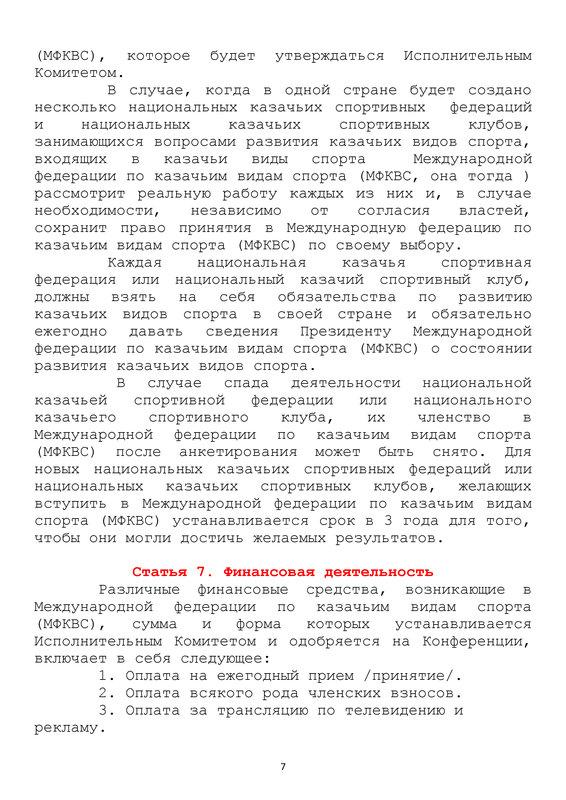 http://forumimage.ru/uploads/20181005/15387249839010241.jpg