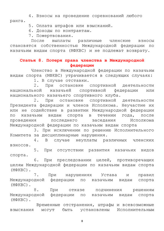 http://forumimage.ru/uploads/20181005/153872503382435637.jpg