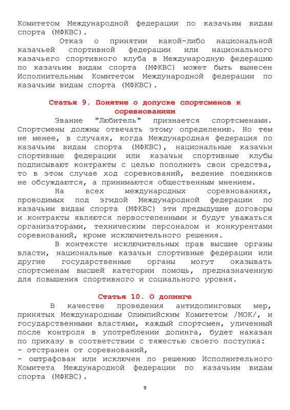 http://forumimage.ru/uploads/20181005/153872509174237534.jpg