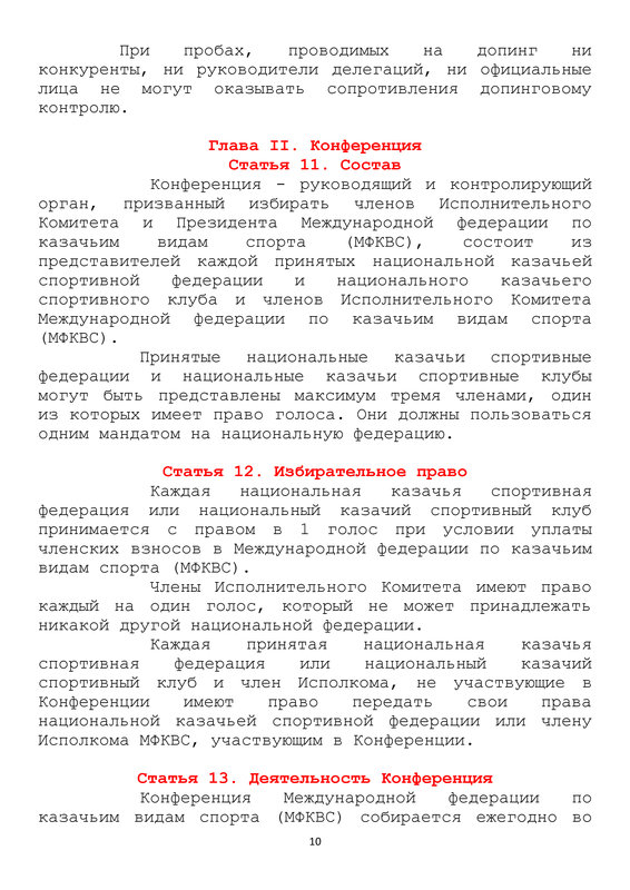 http://forumimage.ru/uploads/20181005/153872523669277757.jpg