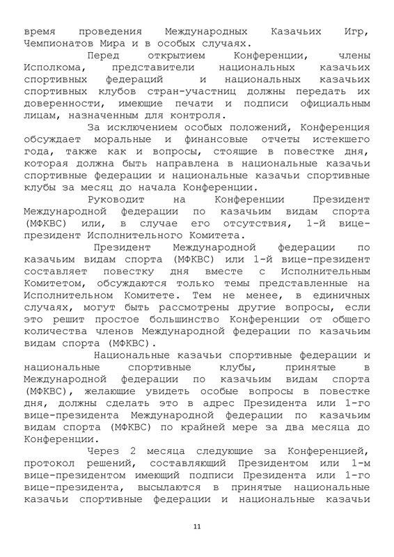 http://forumimage.ru/uploads/20181005/15387253222149737.jpg
