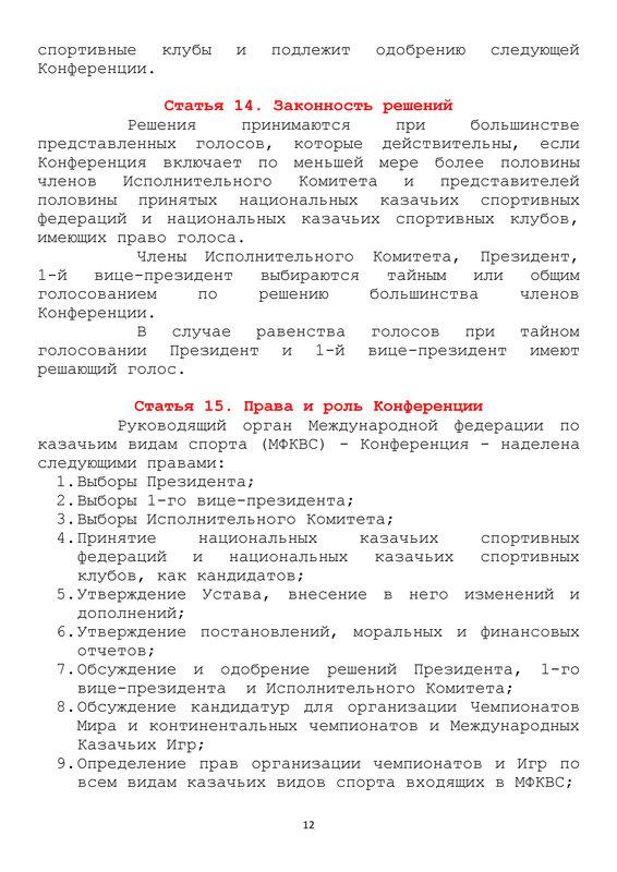 http://forumimage.ru/uploads/20181005/153872541307403936.jpg