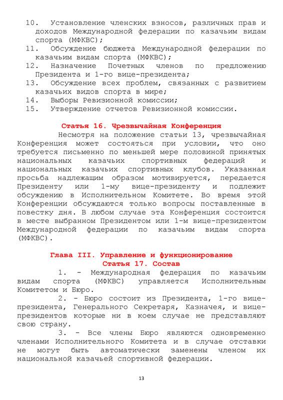 http://forumimage.ru/uploads/20181005/153872548224729891.jpg