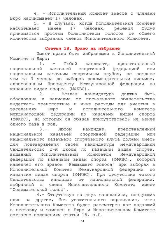 http://forumimage.ru/uploads/20181005/153872557354597562.jpg