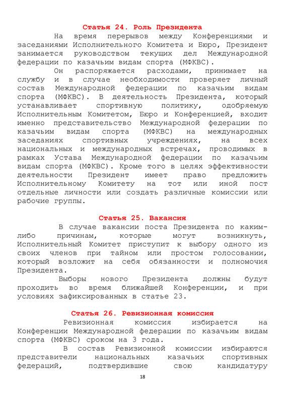 http://forumimage.ru/uploads/20181005/153872578183185338.jpg