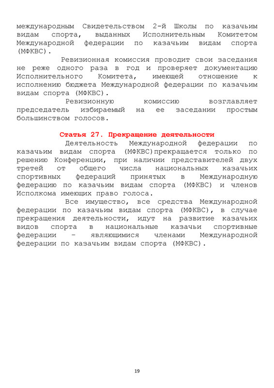 http://forumimage.ru/uploads/20181005/153872582085079340.jpg