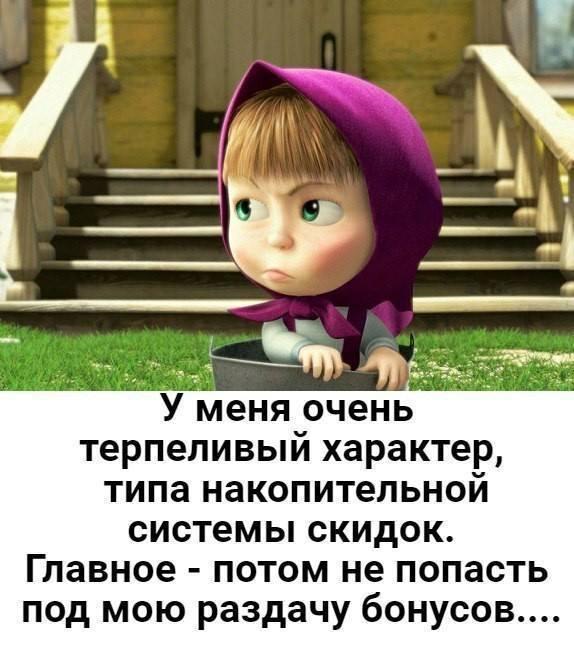 http://forumimage.ru/uploads/20181005/153873874086215835.jpg