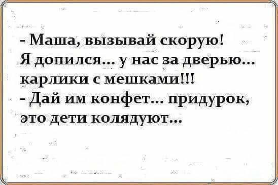 http://forumimage.ru/uploads/20181006/15388291386763637.jpg