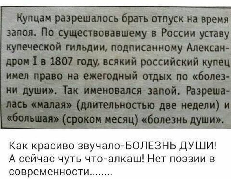 http://forumimage.ru/uploads/20181006/15388291550707222.jpg