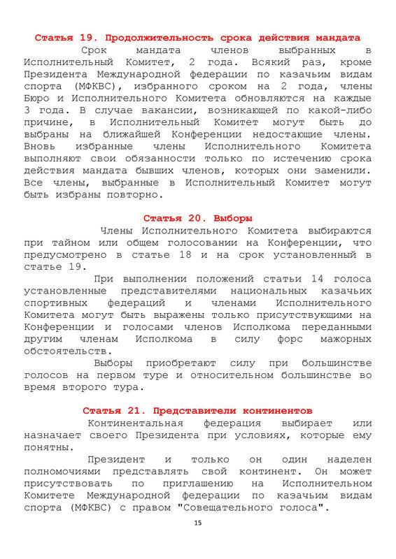 http://forumimage.ru/uploads/20181006/153884094614881472.jpg