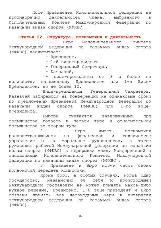 http://forumimage.ru/uploads/20181006/153884105886968223.jpg