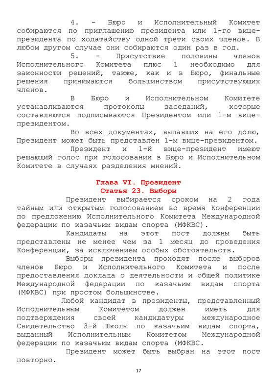 http://forumimage.ru/uploads/20181006/153884115757495562.jpg