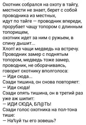 http://forumimage.ru/uploads/20181006/153886465535888991.png