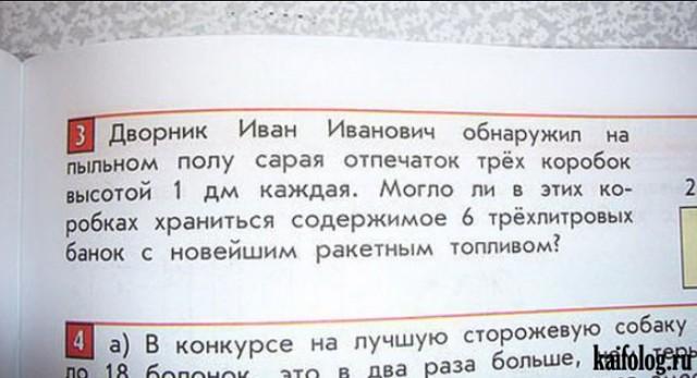 http://forumimage.ru/uploads/20181007/15388891051699159.jpg