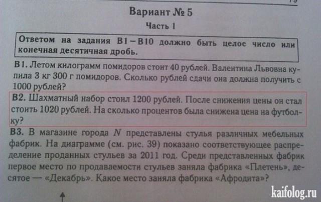http://forumimage.ru/uploads/20181007/15388891093970474.jpg