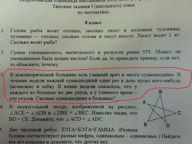 http://forumimage.ru/uploads/20181007/153888911382206222.jpg