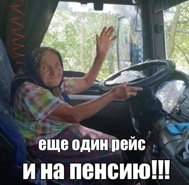 http://forumimage.ru/uploads/20181007/15389171336662750.jpg