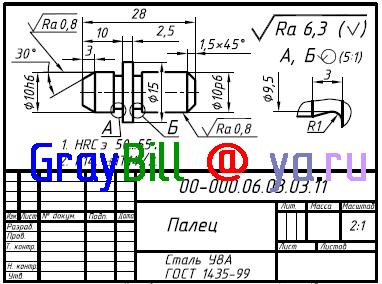 Рабочий чертёж детали по инженерной графике