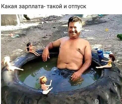 http://forumimage.ru/uploads/20181010/15391795098124783.jpg