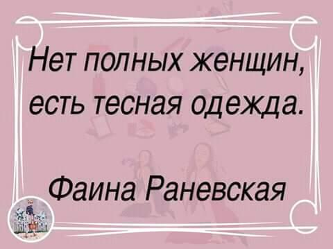 http://forumimage.ru/uploads/20181010/153917951443269888.jpg