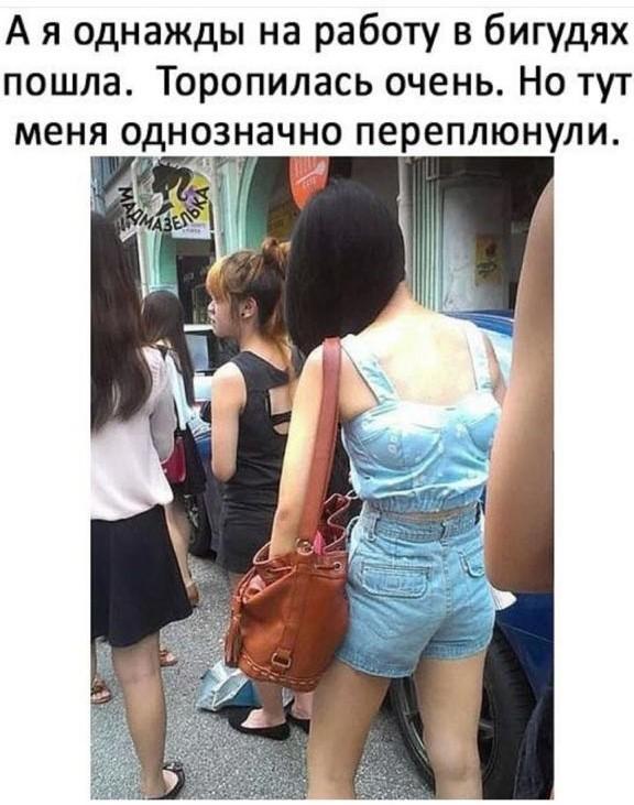 http://forumimage.ru/uploads/20181010/153920210169711927.jpg