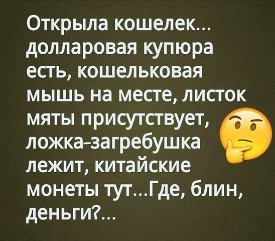 http://forumimage.ru/uploads/20181011/153927823164028376.jpg
