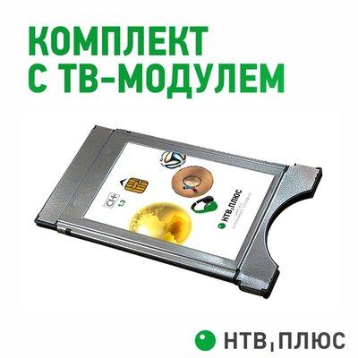 Просмотр темы - Новости НТВ-Плюс