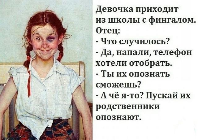 http://forumimage.ru/uploads/20181015/153962998350879587.jpg