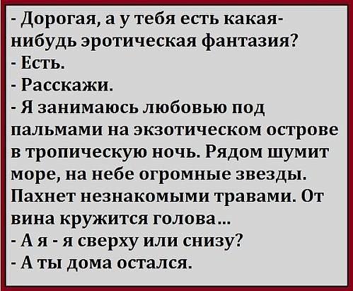 http://forumimage.ru/uploads/20181017/153975550211724036.jpg