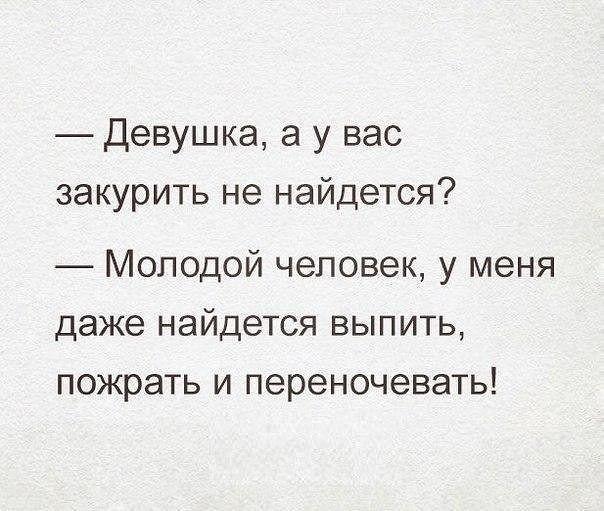 http://forumimage.ru/uploads/20181017/153975550701356319.jpg