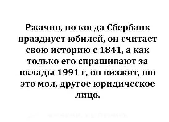 http://forumimage.ru/uploads/20181017/153977219763266955.jpg