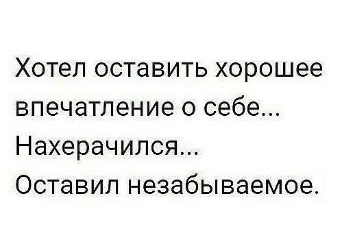 http://forumimage.ru/uploads/20181017/153977220179331153.jpg