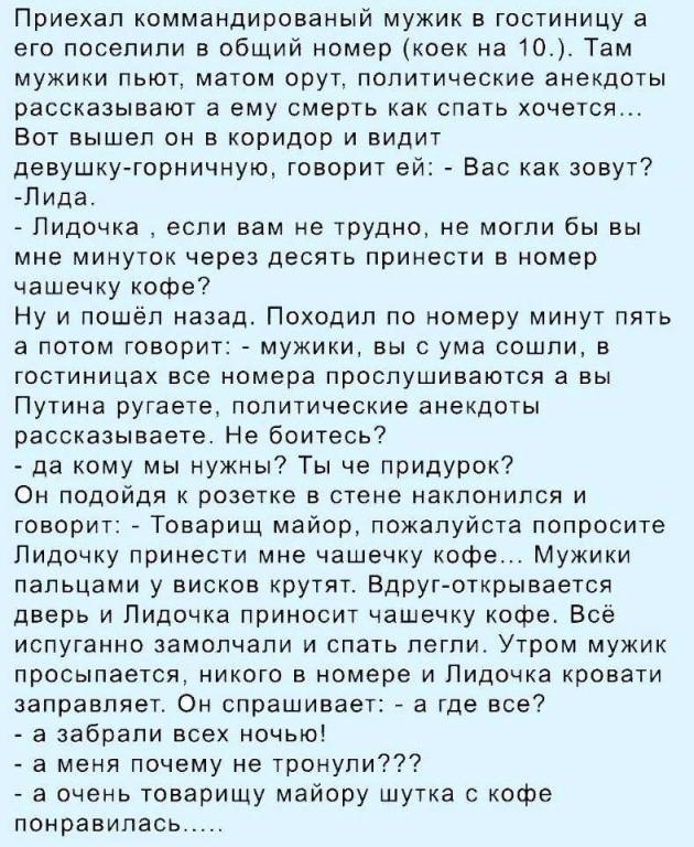 http://forumimage.ru/uploads/20181017/153978954650986842.jpg