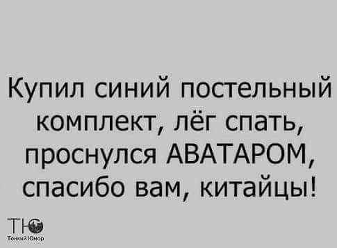 http://forumimage.ru/uploads/20181018/153986022336214758.jpg