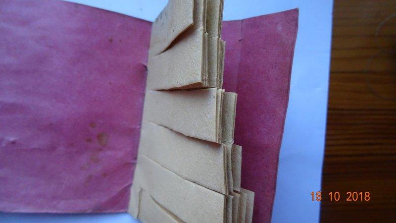 Коробки-упаковки Р.И.