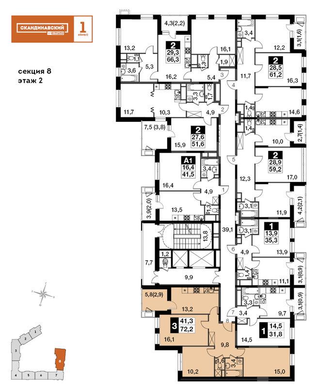 Страница 24 - Снос пятиэтажек