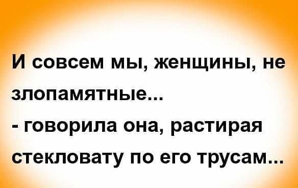 http://forumimage.ru/uploads/20181020/154005835080565896.jpg