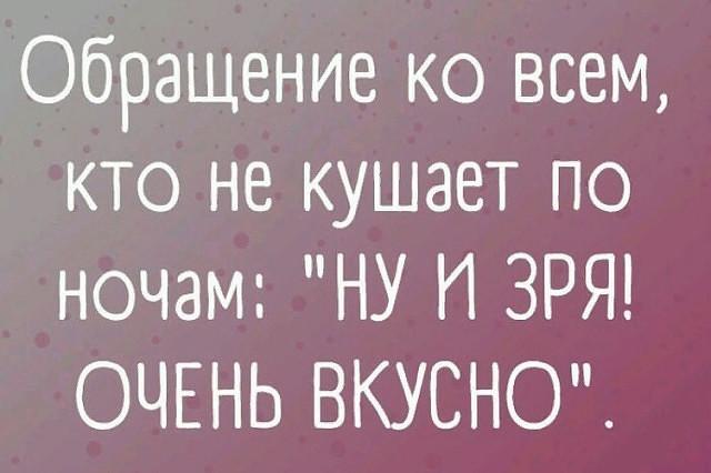 http://forumimage.ru/uploads/20181020/1540074355908410088.jpg