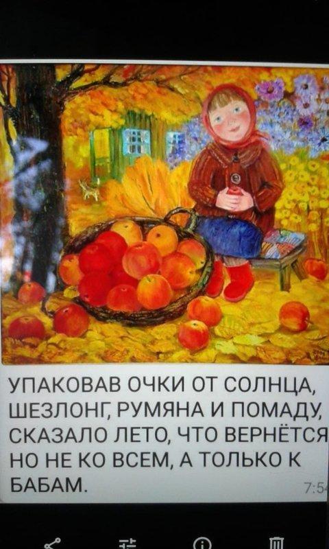 http://forumimage.ru/uploads/20181021/154011207862716590.jpg