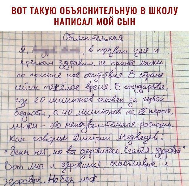 http://forumimage.ru/uploads/20181023/15402803865969920.jpg